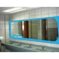 Publicidad en albrook (espejos de baños)