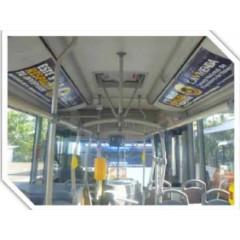 Publicidad movil (techos laterales bus)