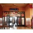 Vallas publicitaria terminal de albrook (puerta sala de espera C2)